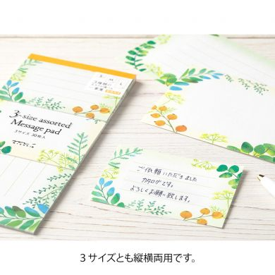 3-sizes Assorted Message Pad