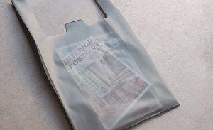 Daily Shopping Bag