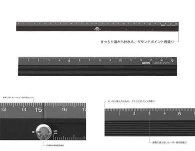 Aluminium Multi-ruler
